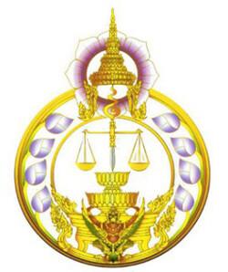 ทุนปริญญาโท ศาลยุติธรรม