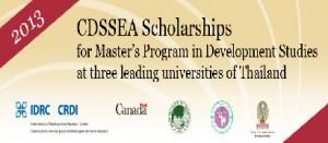 ทุนปริญญาโท CDSSEA Scholarship